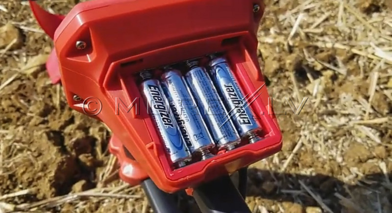 Metal detector Minelab Vanquish 440